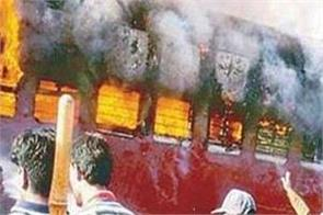 godhra gujarat 19 year convicted arrested