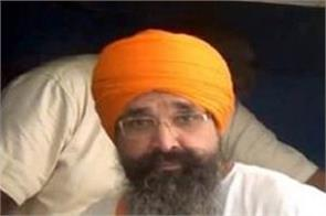 balwant singh rajoana death penalty petition president central government