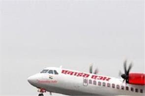 alliance air will start flights