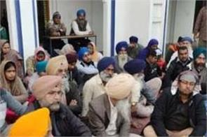 farmers   organizations  agriculture laws protest