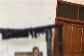 barnala  electricity  short circuit  sri guru granth sahib ji