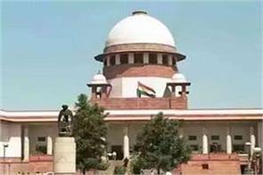 shaheen bagh supreme court protest citizenship amendment act