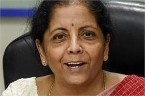nirmala sitharaman statement about covid tex