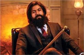 national holiday demand on the release of kgf 2