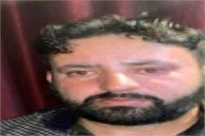 bjp three leaders murder trf terrorist arrested