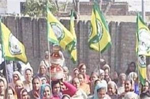 farmers protest jaggo