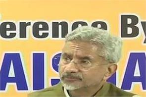 s jaishankar china india talks ladakh