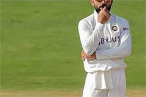 india slip 4th position world test championship