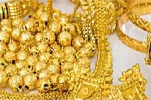 gold silver prices fall sharply  know the price of gold