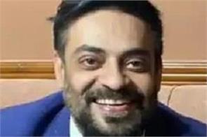 pakistan amir liaquat hussain tweet