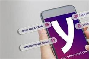 sbi to launch yono merchant app