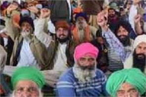 australia sydney farmers protest