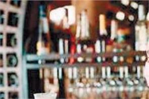 jobs  girls  waiter  talwandi bhai