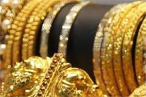 gold prices fall to near rs 45 000