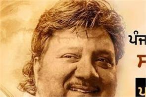 famous punjabi singer sardool sikander death