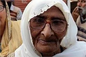 farmers protest against central government elderly woman