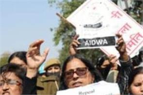 farmers protest 50 people detention chakka jam