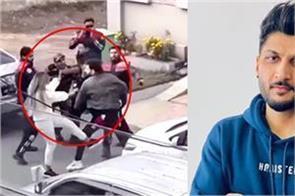 bilal saeed beating his brother and a woman