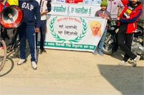 central government  awareness rally  agriculture law  opposition