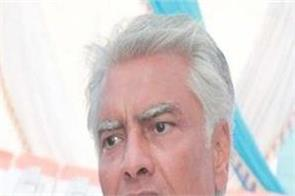 opposition local body elections sunil jakhar chandigarh