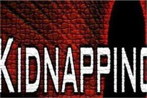 indian teenager  dubai   kidnapping  drama  parents  scold   poor grades