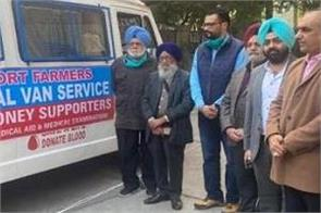mobile van provided by the team of dr  raman aulakh of sydney