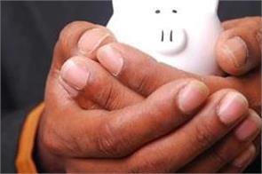 budget 2021  pf  tax  new arrangement  vpf  returns