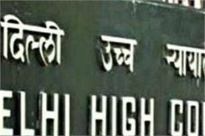 delhi high court reply from delhi police