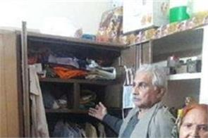 amritsar  elderly couples  loot
