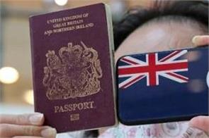hong kong residents china british passports