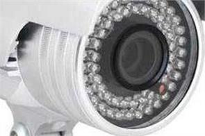kapurthala city cctv camera