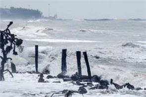 new zealand  small tsunami