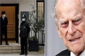 prince philip can stay in hospital until next week