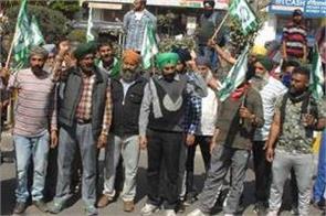 peoples protest against bjp leader vijay sampla
