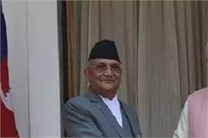 nepal  kp sharma oli  india