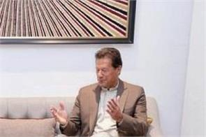 imran khan  gotbaya rajapaksa  meeting