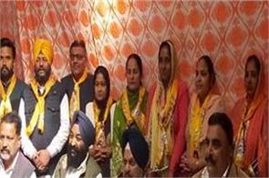 rosy barkandi sri muktsar sahib results municipal council elections