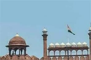 red fort closed bird flu government