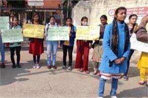 nodeep kaur students protest rupnagar
