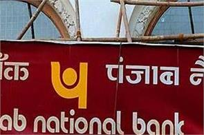 important news for pnb account holders these rules effect from april 1