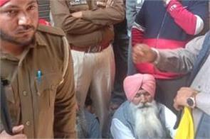 peoples protest against bjp adampur