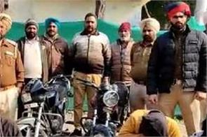 4 peoples arrested kapurthala