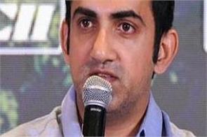 gautam gambhir  india v england  big statement