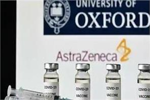 oxford covid 19 vaccine cuts virus transmission    very effective    study