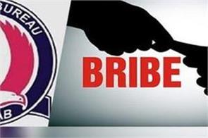asi vigilance bureau arrested for taking bribe