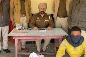 bhogpur police seize opium from drug smugglers in three separate cases