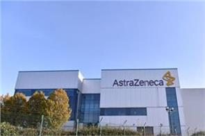 astrazeneca working to make vaccines effective against new types of coronavirus