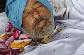 death of ajit singh  leader of kisan ghol