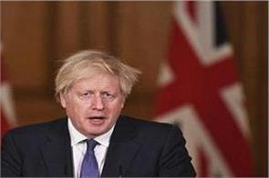 g7 meeting britain pledged to make kovid 19 vaccine available poor countries