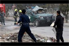 afghanistan many people died including children after explosion in car